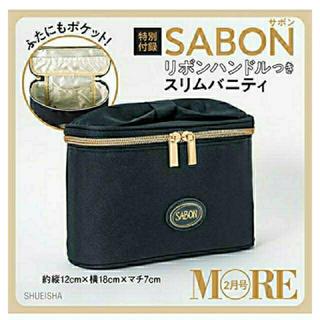 SABON - SABON 付録