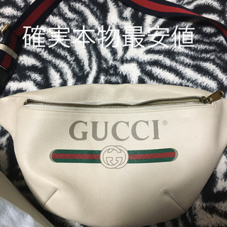 Gucci - 本物gucciバッグ ショルダーバッグボディバッグメンズグッチバックバッグパック