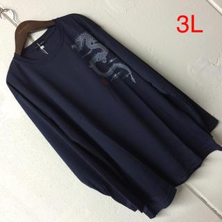 ニッセン(ニッセン)の3Lメンズ速乾素材長袖 Tシャツ ネイビー(Tシャツ/カットソー(七分/長袖))