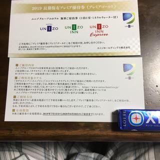ユニゾホールディングス株主優待券(その他)