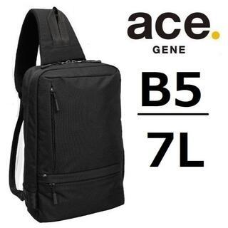 エースジーン(ACE GENE)の超セール※現行品■エースジーン[ホバーライト クラシック]ボディバッグ B5 黒(ボディーバッグ)