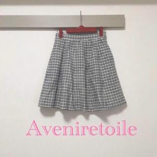 アベニールエトワール(Aveniretoile)のAveniretoile スカート(ひざ丈スカート)