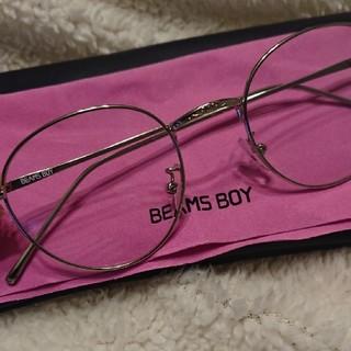 ビームスボーイ(BEAMS BOY)の美品☆BEAMS BOY☆/細フレーム クリア メガネ(サングラス/メガネ)