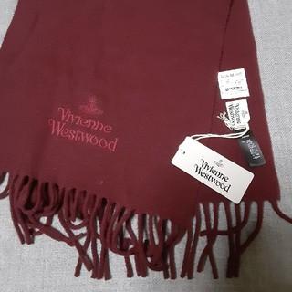 Vivienne Westwood - ヴィヴィアン・ウエストウッド マフラー