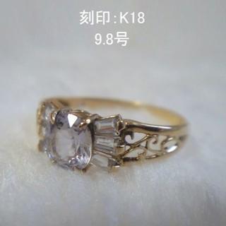 ★K18 個性派スピネルリング★美品★唐草模様★10号(リング(指輪))