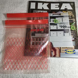 イケア(IKEA)の【おまけつき】IKEA カタログ2020 春夏(住まい/暮らし/子育て)