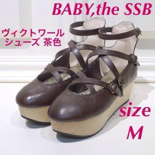 BABY,THE STARS SHINE BRIGHT - 最終値下げ☆ヴィクトワールシューズ☆Mサイズ☆BABY,the SSB