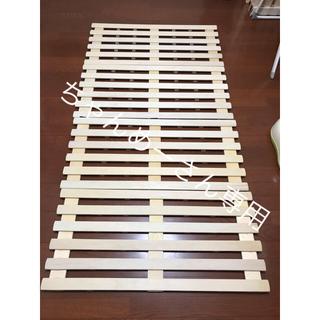 ニトリ(ニトリ)のちゃんめーさん専用 ニトリ 折りたたみ式布団用スノコ その1(すのこベッド)