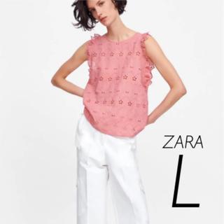 ザラ(ZARA)の【新品・未使用】ZARA パフォレーション 刺繍入り ブラウス トップス L(シャツ/ブラウス(半袖/袖なし))