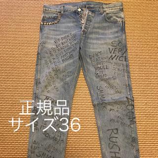 Gucci - 登坂広臣着 GUCCI 落書き ペイント デニム サイズ36