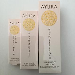 アユーラ(AYURA)のアユーラ  fサインディフェンス  ゆらぎシリーズ3点セット(化粧水/ローション)