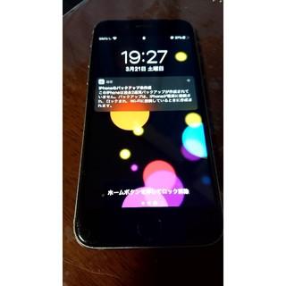 アップル(Apple)のiPhone 6s(スマートフォン本体)