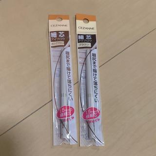 セザンヌケショウヒン(CEZANNE(セザンヌ化粧品))の新品❤️ セザンヌ 細芯 アイブロウ 2色セット(アイブロウペンシル)