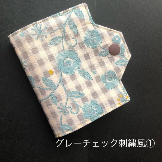マスク スプレー ウイルス / 仮置きマスクケース グレーチェック刺繍風①の通販