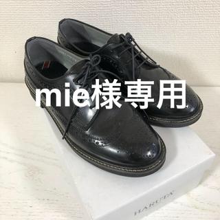 ハルタ(HARUTA)のHARUTA 2wayウィングチップローファー(ローファー/革靴)