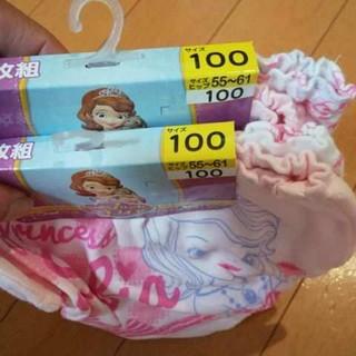 ディズニー(Disney)の小さなプリンセスソフィア パンツ ショーツ  100 4枚(下着)