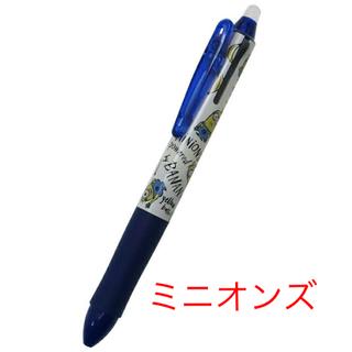 ミニオン(ミニオン)のミニオンズ 消せる黒赤青3色ボールペン フリクションボール(キャラクターグッズ)