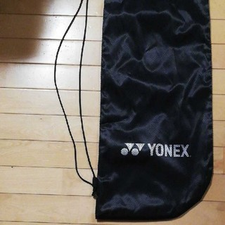 YONEX - YONEX ヨネックス ラケットケース テニス