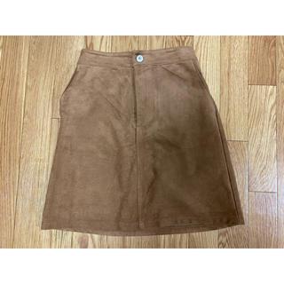 archives - スエード台形スカート