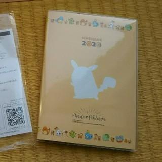 2020 ポケモン手帳 ミスタードーナツ福袋(カレンダー/スケジュール)