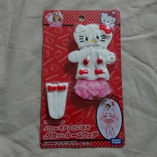 タカラトミー(Takara Tomy)のハローキティだいすき リカちゃん ルームウェア(ぬいぐるみ/人形)