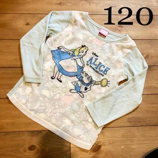 ディズニー(Disney)のロンT 120 アリス 110  長袖 ブルー 女の子 透かし ディズニー(Tシャツ/カットソー)