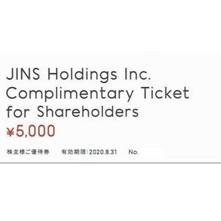 ジンズ(JINS)のJINS/ジンズ 株主優待 5000円券 お値引き不可(ショッピング)