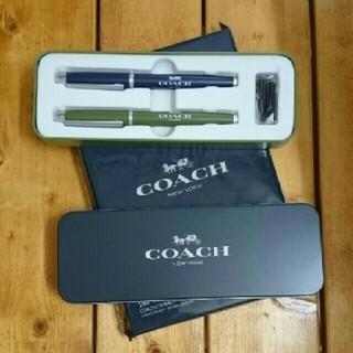 コーチ(COACH)のコーチ 万年筆  ボールペン インク ケース2箱セット(その他)