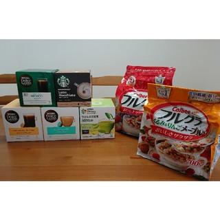 ネスレ(Nestle)のドルチェ グスト カプセルとフルグラセット(コーヒー)
