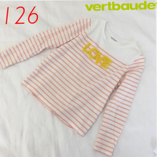 deuxさま専用   VERTBAUDE  ボーダーカットソー 126(Tシャツ/カットソー)