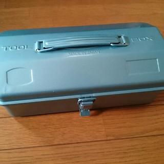 フェリシモ(FELISSIMO)のフェリシモ スチール工具箱(小物入れ)