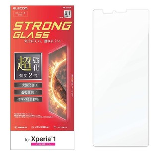 エクスペリア(Xperia)のXperia1 ELECOM ガラス保護フィルム(保護フィルム)