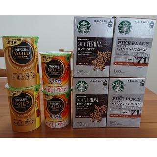 スターバックスコーヒー(Starbucks Coffee)の【ほり様専用】ゴールドブレンド バリスタ4個(コーヒー)