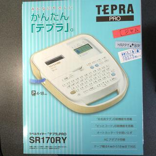 キングジム(キングジム)の新品未使用 テプラPRO SR170RY(OA機器)
