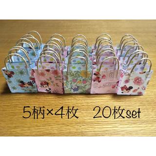 折紙ミニミニ紙袋 5柄×4枚 20枚set ディズニー・ミニー柄(その他)
