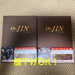 ジェイワイジェイ(JYJ)の[Ⅰ,Ⅱ巻セット]Dr.JIN DVD-BOX(韓国/アジア映画)