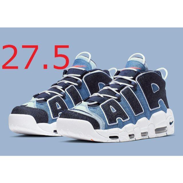 NIKE(ナイキ)のNIKE AIR MORE UPTEMPO 96 QS DENIM 27.5cm メンズの靴/シューズ(スニーカー)の商品写真