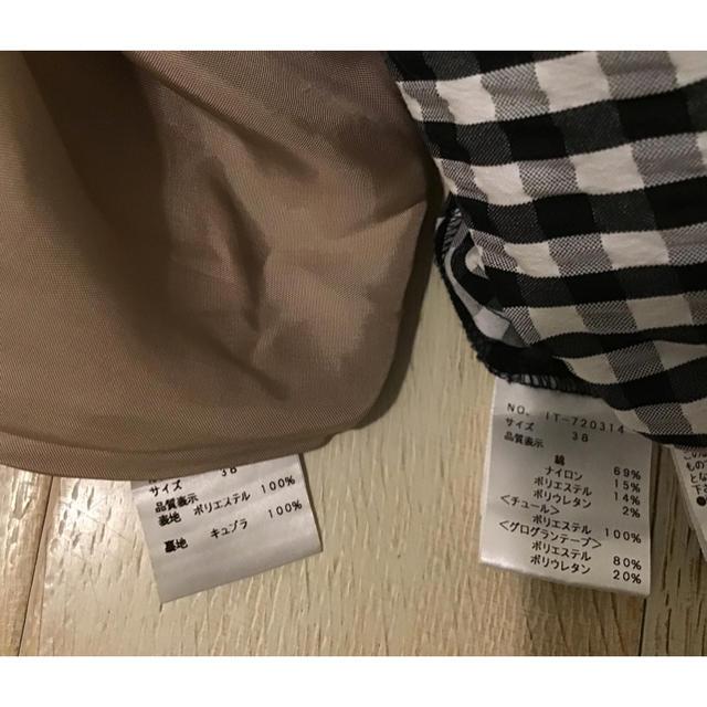 M'S GRACY(エムズグレイシー)のエムズグレイシー  セットアップ 38サイズ   美品 レディースのレディース その他(セット/コーデ)の商品写真