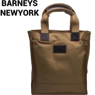 バーニーズニューヨーク(BARNEYS NEW YORK)の新品バーニーズニューヨーク トートバック(トートバッグ)