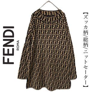 フェンディ(FENDI)のFENDI フェンディ ズッカ柄 総柄 ニット セーター ユニセックス(ニット/セーター)