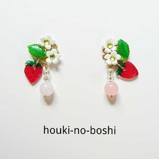 お花と苺のゆらゆらビーズピアス(ピアス)