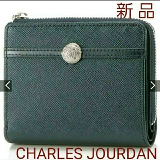 シャルルジョルダン(CHARLES JOURDAN)の☆『新品!』シャルル ジョルダン  ピエール 二つ折り財布(財布)
