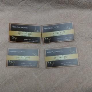 ララ様専用  奈良健康ランド入場券 4枚セット(その他)