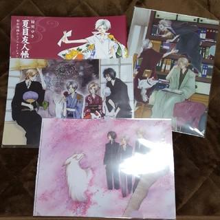 ハクセンシャ(白泉社)の夏目友人帳 パンフレット&クリアファイル(キャラクターグッズ)
