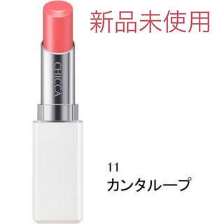 Kanebo - 【新品未使用】CHICCA メスメリック リップスティック 11 カンタループ