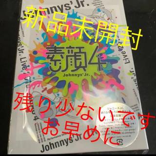 ジャニーズJr. - 素顔4 ジャニーズjr.盤 新品未開封 DVD 期間限定生産