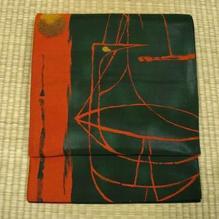 黒地に緑と赤のぼかし織りに鶴と月 袋帯(帯)