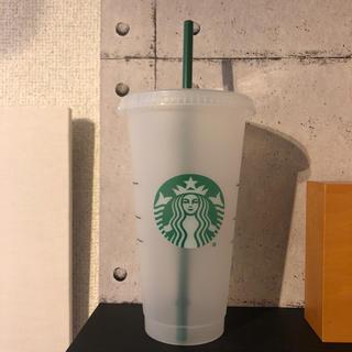 スターバックスコーヒー(Starbucks Coffee)のスタバ リユーザブルカップ ハワイ購入(タンブラー)