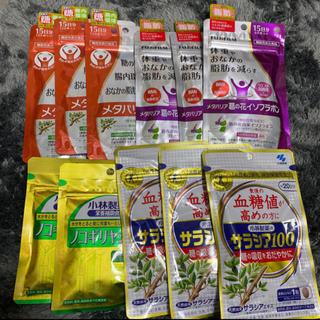 ファンケル(FANCL)の健康食品(ダイエット食品)