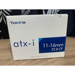 ケンコー(Kenko)のTokina atx-i 11-16mm F2.8 (mog1080さん専用)(レンズ(ズーム))
